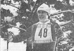 Труд спортом начал заниматься в 1965 г в
